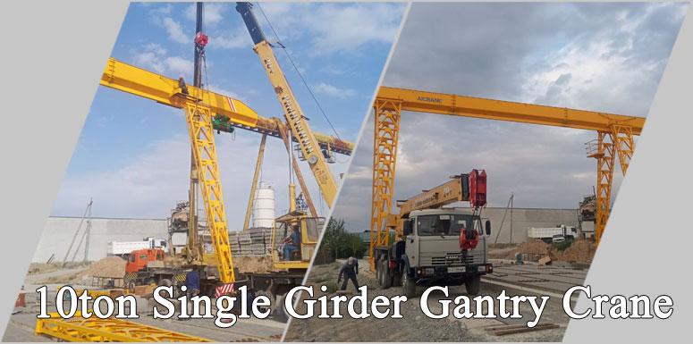 10ton-gantry-crane
