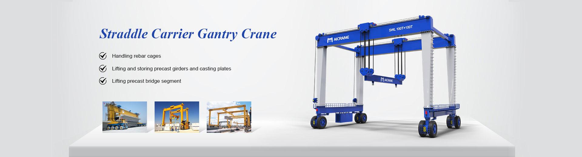 straddle-carrier-mobile-gantry-crane-1