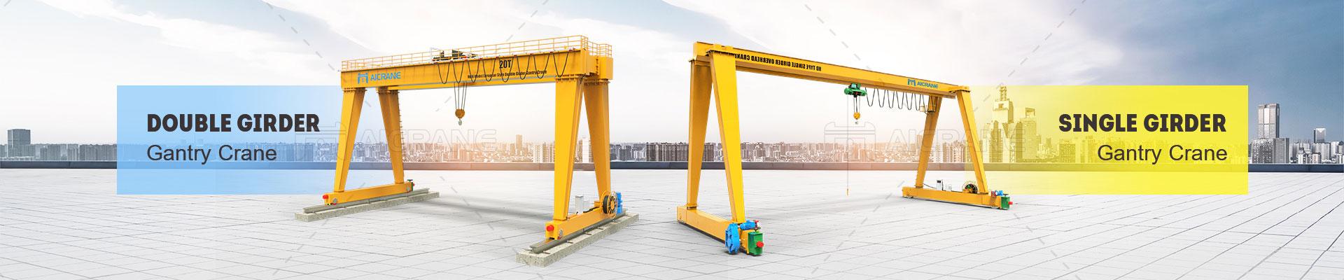 gantry-crane-for-sale